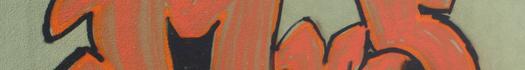 Bild eines Grafitti an einer Wand